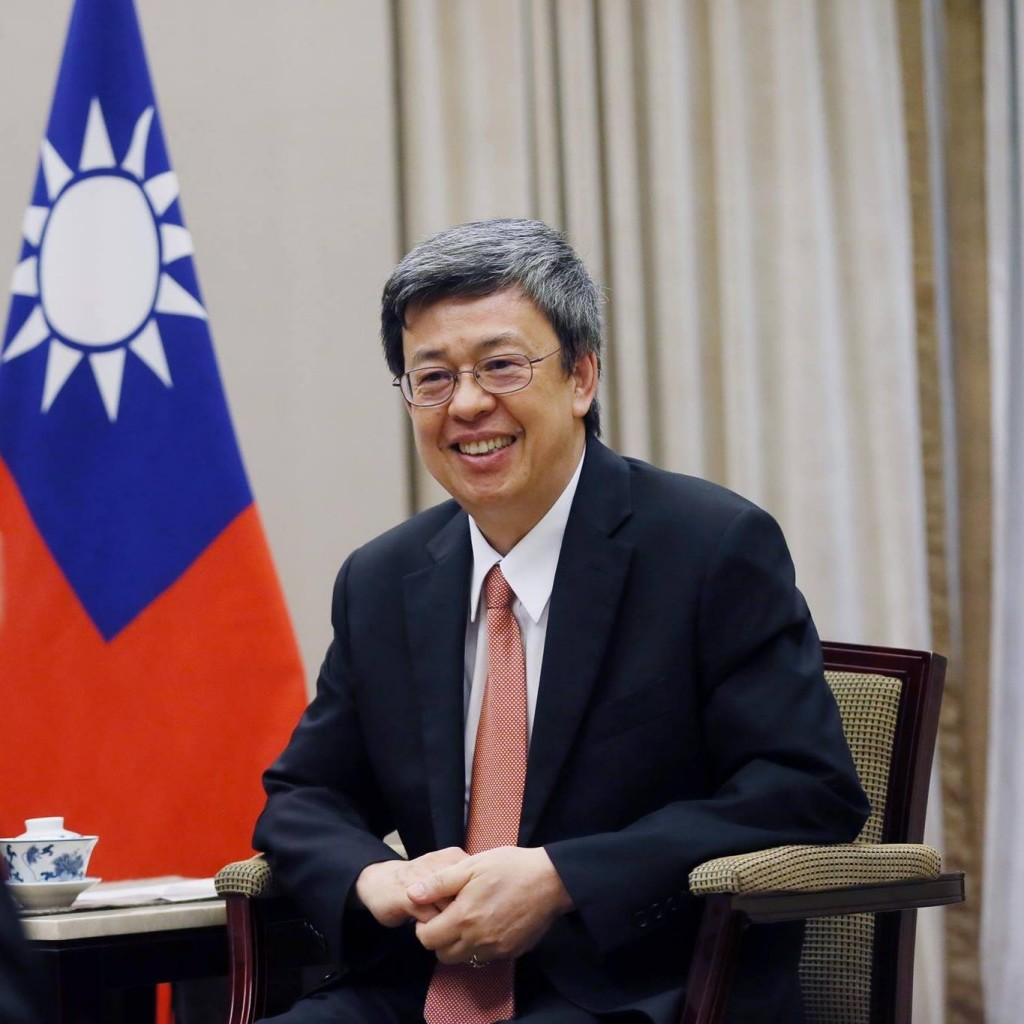 陳建仁副總統狗年賀歲紅包